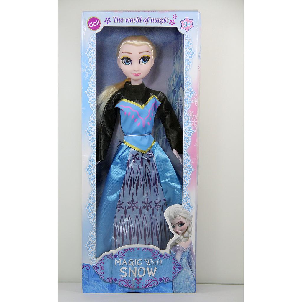 Búp bê công chúa băng duyên dáng