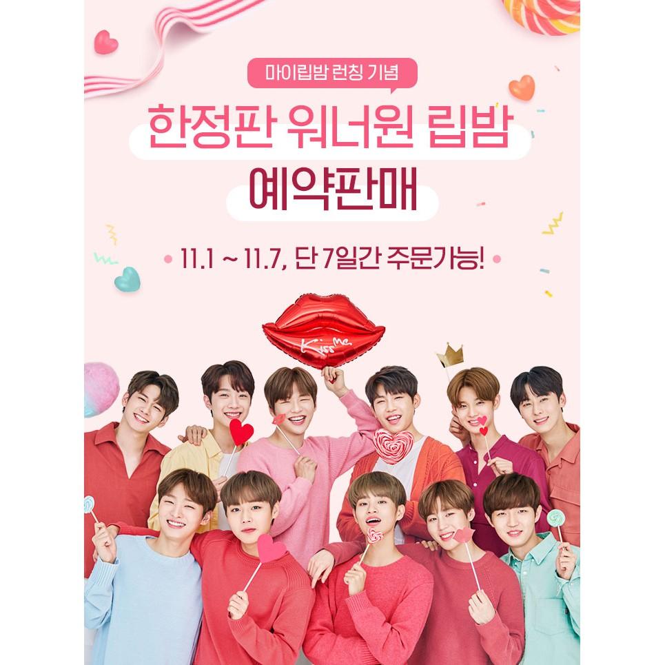 Son Dưỡng Có Màu Kèm Photocard và Chữ Kí Innisfree x Wanna One
