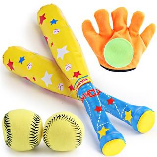 Baseball Set Creative Learning Safety Baseball Bat Baseball Glove with Ball