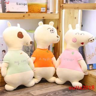 Gấu Bông Dễ Thương Hình Cún Cưng Êm Ái