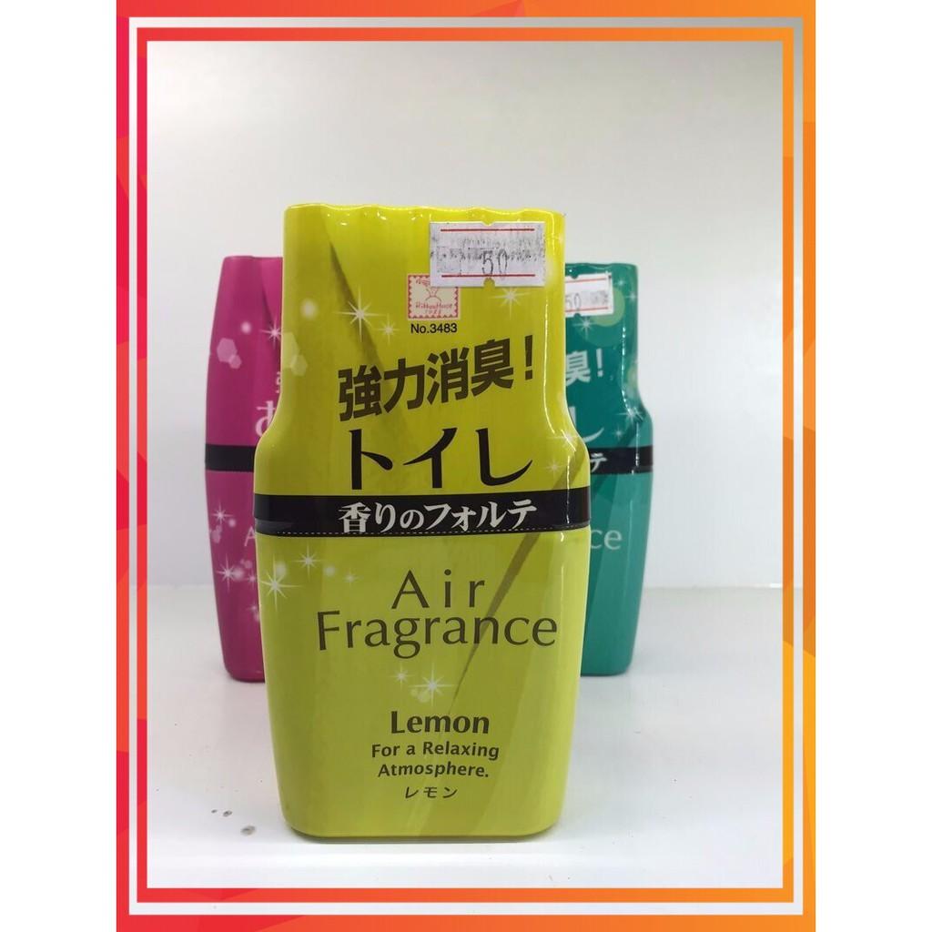 [HOT_SALE]Hộp khử mùi toilet hương chanh hàng japan