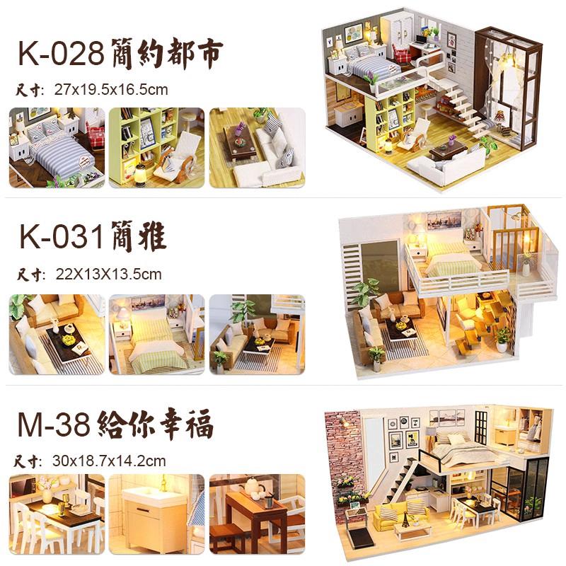 Mô hình nhà gỗ búp bê Tự, Bộ đồ chơi  thu nhỏ với nội thất,làm Nhà thủ công Sưu tầm cho sở thích