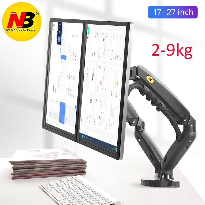 [Model 2020] Giá treo màn hình kép NB F160 17-27 inch, tải trọng 9kg