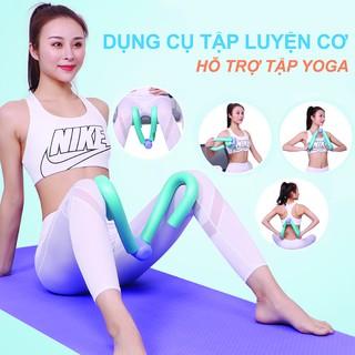 Dụng Cụ Hỗ Trợ Tập Gym Yoga, Tập Cơ Đa Năng Chân Mông Đùi Tại Nhà