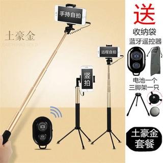 VivoV3Max/L tự sướng cực vovi chụp ảnh tạo tác viv0x20 tự Kệ khô phổ điện thoại di động võ tự sướng cực
