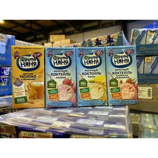 lh [Date T7/2021] Sữa nước Fruto Nga đảm bảo 100%, Đủ Vị