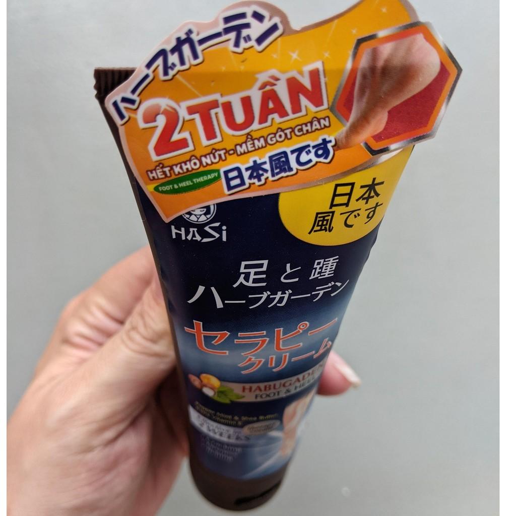 Kem dưỡng giảm nứt nẻ gót chân Hasi Kokeishi chiết xuất bơ đậu mỡ 80g
