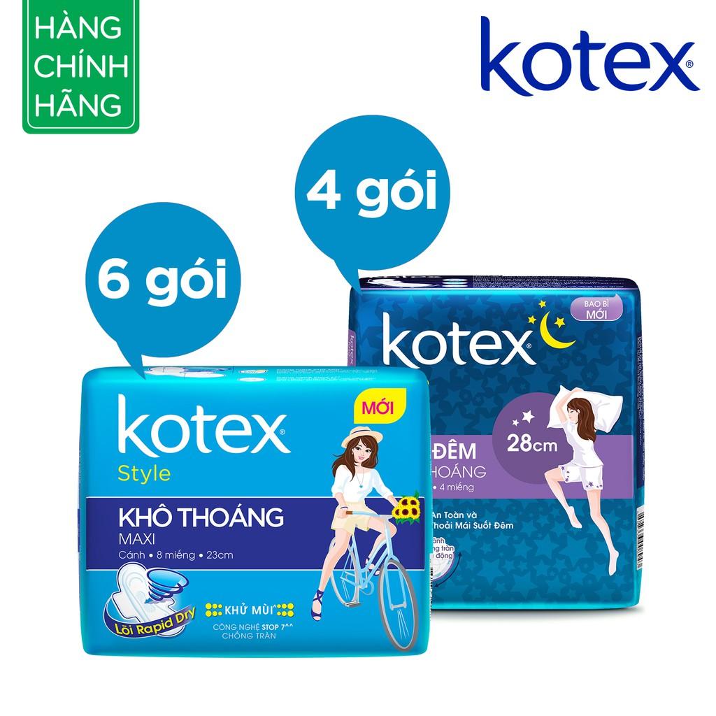 Bộ 10 gói Kotex (6 x Style Maxi, 4 x Style LST ban đêm) - 3456783 , 698961006 , 322_698961006 , 170300 , Bo-10-goi-Kotex-6-x-Style-Maxi-4-x-Style-LST-ban-dem-322_698961006 , shopee.vn , Bộ 10 gói Kotex (6 x Style Maxi, 4 x Style LST ban đêm)