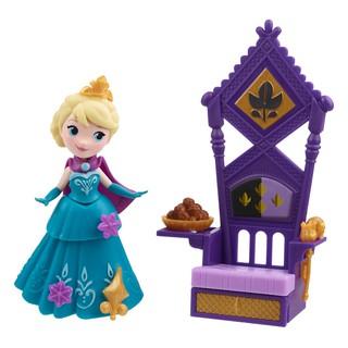 Ngai Vàng Của Elsa Disney Frozen – Nữ Hoàng Băng Giá