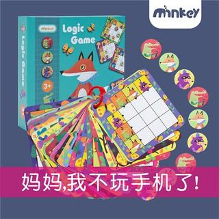 Đồ chơi thẻ bài sudoku hình động vật cho bé