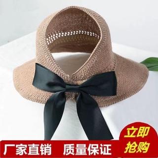Sun Protection Hat Women's Summer Sun Hat Wide Brim Empty Top Cap Versatile Fashion Summer Hat Ultraviolet-Proof Sun Hat Foldable