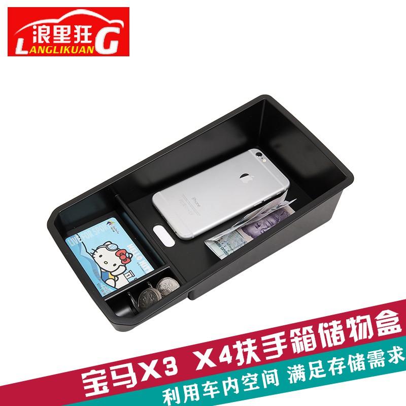 Khay đựng điện thoại điều khiển để tay vịn giữ xe ô tô cho BMW X3 X4