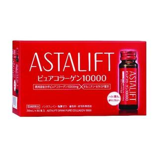 Hộp 10 chai Thức uống Astalift bổ xung 10,000mg collagen tinh khiết thumbnail