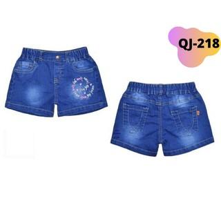 Quần short jean bé gái từ 10-25kg. Chất jean, quần lưng thun thoải mái cho bé vận động- Tomchuakids thumbnail