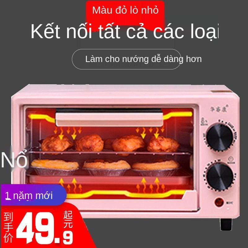 Lò nướng gia đình 12 lít nhỏ đa chức năng nướng bánh tự động bánh pizza Lò nướng điện mini