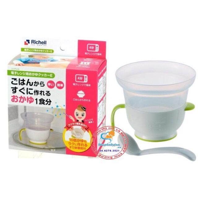 Bộ nấu cháo/cơm nát trong lò vi sóng Richell (CHÍNH HÃNG) RC41860 cho bé