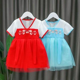 Đầm Tay Ngắn Kiểu Trung Hoa Thời Trang Mùa Hè Cho Bé Gái