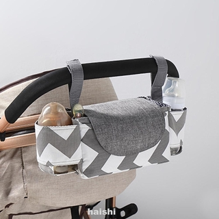 Phone Large Capacity Portable Keys Diaper Storage With Cup Holders Baby Stroller Organizer