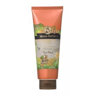 Mặt nạ ủ tóc sạch gàu Ahalo Butter Premium Scalp thumbnail