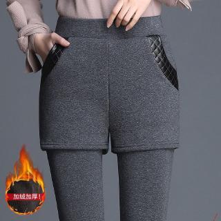 Quần legging lót nhung dày thiết kế giả nhiều lớp thời trang mùa đông cá tính cho nữ