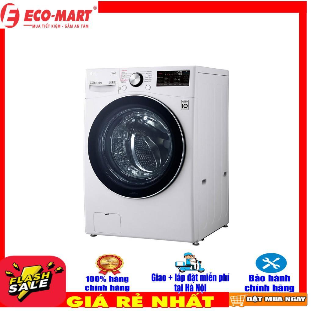 F2515STGW Máy giặt lồng ngang LG AI DD Inverter 15Kg F2515STGW - Chức năng giặt hơi nước,Tiết kiệm điện,