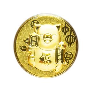 ANCARAT - Mặt nén vàng Kim Hợi vinh hoa phú quý kèm bao lì xì