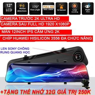 Yêu ThíchCamera hành trình ô tô dạng gương màn hình 12 inch 2k ultrahd cực nét - ống kính đảo ngược kép tự động
