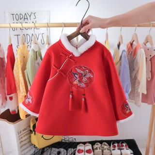 Đầm Nhung Đỏ Mừng Năm Mới 2020 Phong Cách Trung Hoa Cho Bé Gái