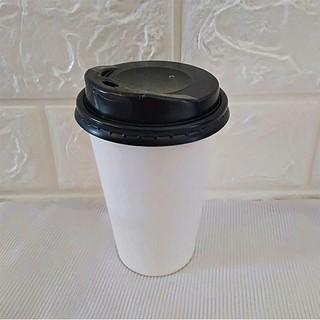 50 Ly Giấy Trắng Trơn 12oz 330ml Có Nắp Ly giấy cafe Ly giấy đựng cà phê Cốc giấy thumbnail