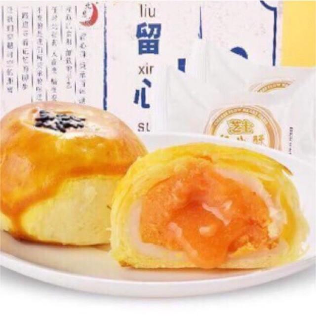Bánh trứng muối nhân trứng chảy ngàn lớp Liu X