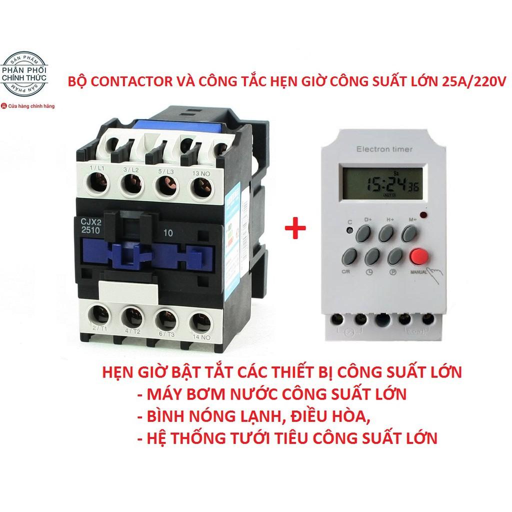 Bộ công tắc hẹn giờ KG316 T-II và Contactor công suất lớn 25A/220V