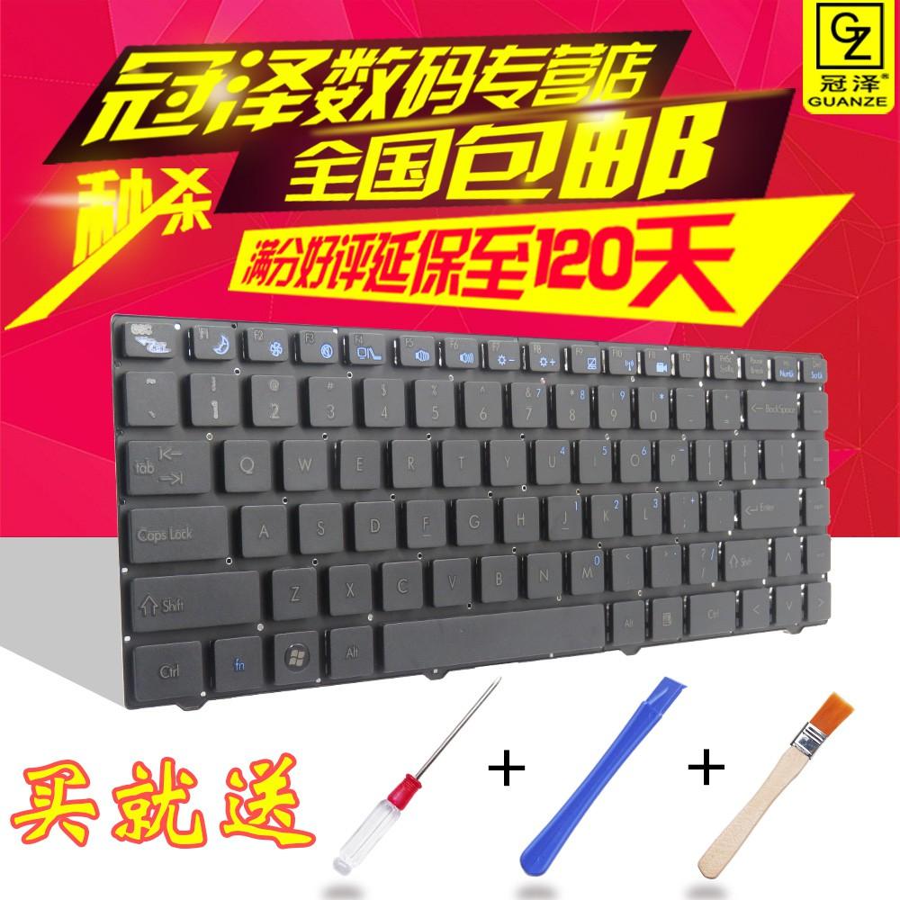 #爆款 New Disassembly and assembly of Shenzhou A470P-i3 i5 P61 P62 fine shield K470P i5 i7 B8 D1 D2 keyboard D3 D4