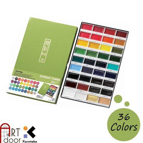 [ARTDOOR] Màu Nước Gansai Tambi 36 màu (hàng Nhật)