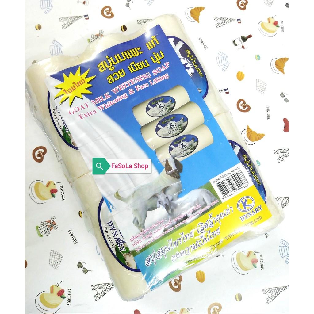 Xà phòng sữa dê DYNARY Thái Lan 100g 🇹🇭 K.DYNARY xà bông tinh chất trắng sáng da thủ công