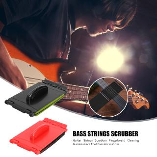 ♚New-Item♚Guitar Strings Scrubber Fingerboard Cleaner for Acoustic Electric Guitar