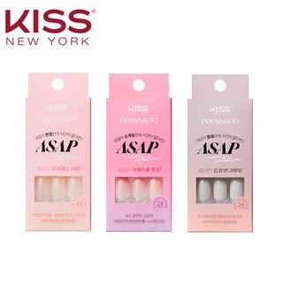 Móng Tay Gel Dán Press & Go Kiss New York Nail Box