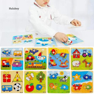 HLBY♣Baby Toddler Intelligence Development Animal Cognize Wooden Colorful Brick Puzzle Toy