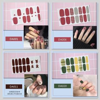 Bộ sticker dán móng tay trang trí 3D DA001-DA020 thumbnail