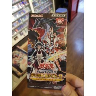 Yugioh Hộp thẻ bài Deck Build Pack: Mystic Fighters – 15 gói bài