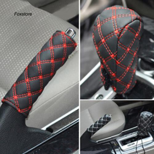FXTE_Car Faux Leather Gear Shift Knob Cover Hand Brake Cover Sleeve 2 in 1 Set