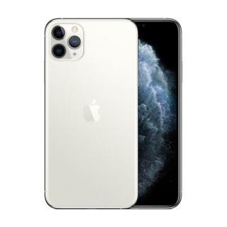 """Điện thoại Apple iPhone 11 Pro Max 64GB bản Quốc tế - Hàng nhập khẩu giá chỉ còn <strong class=""""price"""">2.684.200.000.000đ</strong>"""