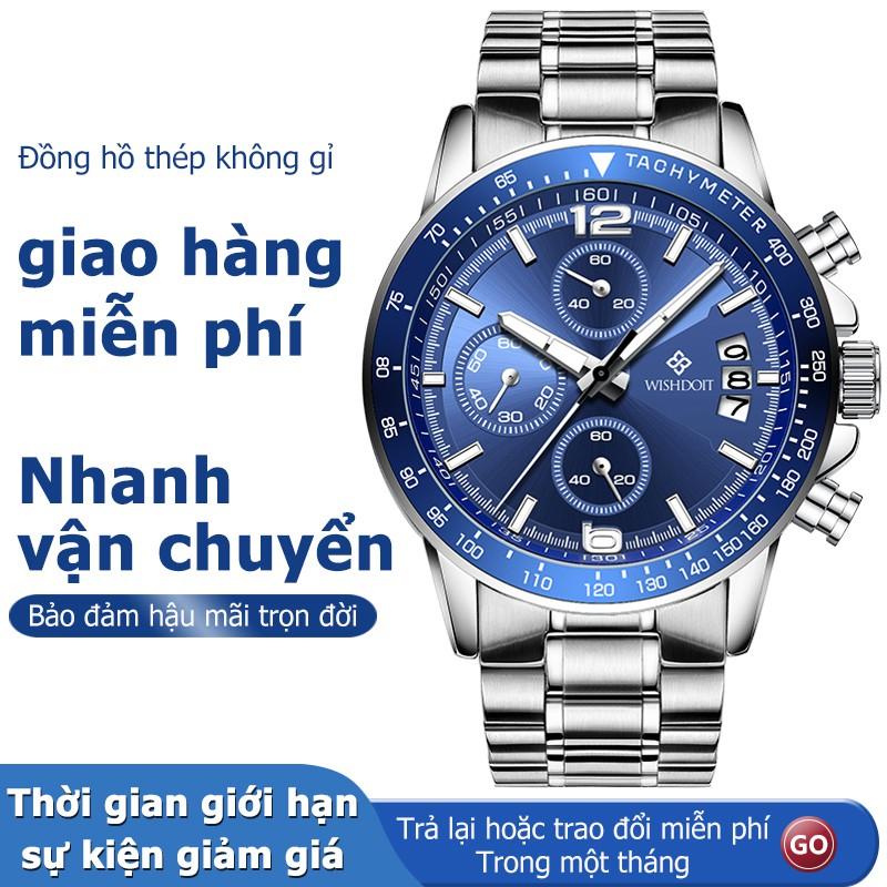 Đồng hồ Quartz phản quang WISHDOIT có dây đeo thép không gỉ thiết kế thể thao doanh nhân chống nước đa năng cho nam