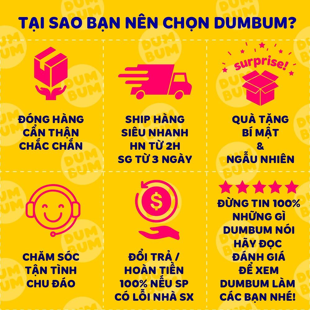 Khô gà lá chanh 300g DumBum đồ ăn vặt Hà Nội