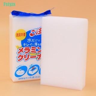 fstyzx Melamine Foam MAGIC SPONGE Eraser Cleaning Block MultI Cleaner Easily Use 1PCS thumbnail