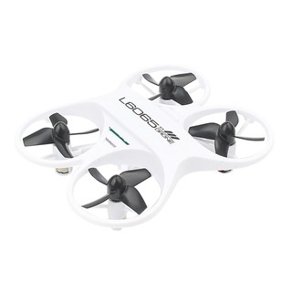 Ready Stock Mini Remote Quadcopter Toy Infrared Control Rc Aircraft White