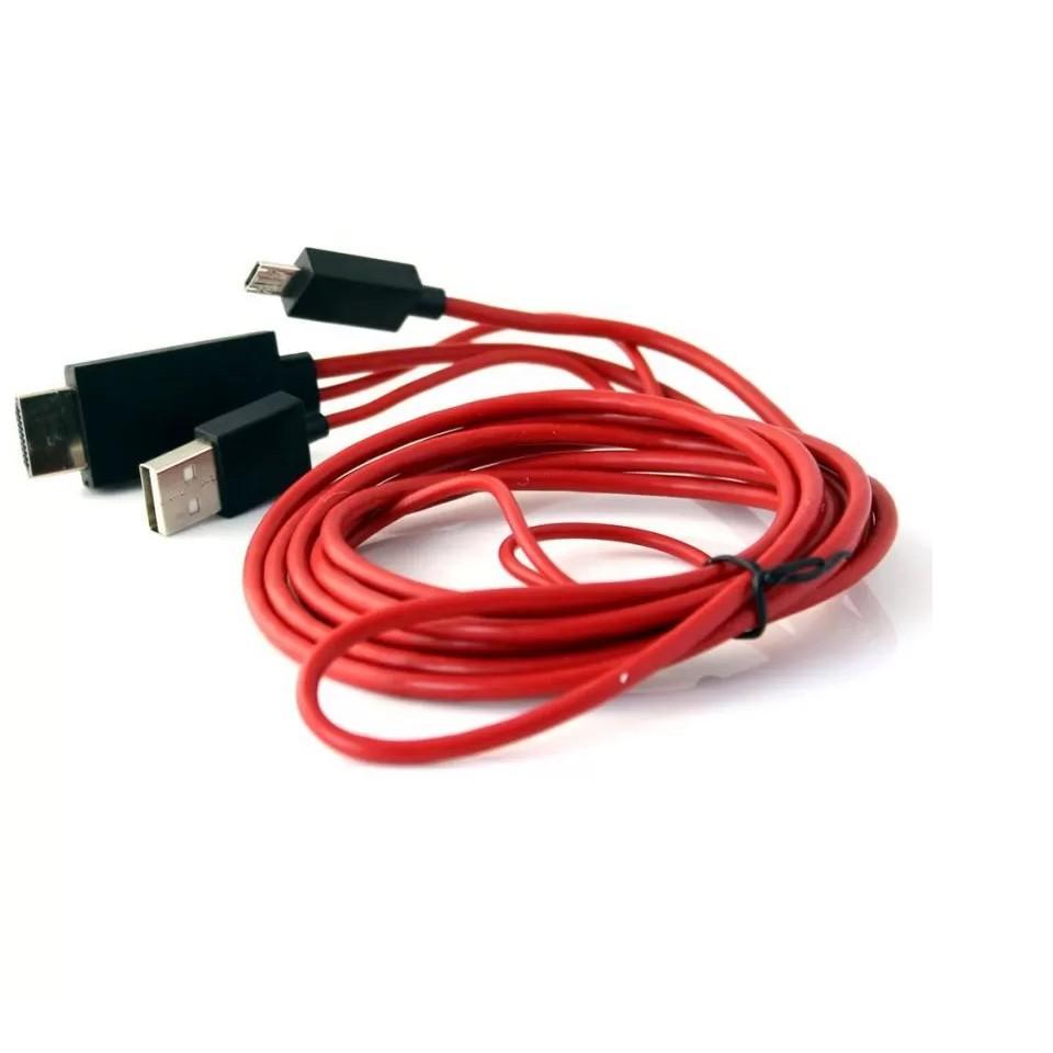 Cáp xuất HDMI ra TV cho thiết bị Android (Đỏ) - 3295042 , 515122775 , 322_515122775 , 89000 , Cap-xuat-HDMI-ra-TV-cho-thiet-bi-Android-Do-322_515122775 , shopee.vn , Cáp xuất HDMI ra TV cho thiết bị Android (Đỏ)