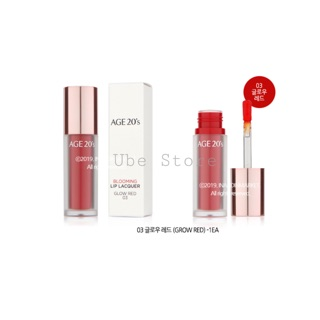 SON AGE 20S BLOOMING LIP LACQUER SALE_OFF_80% thumbnail