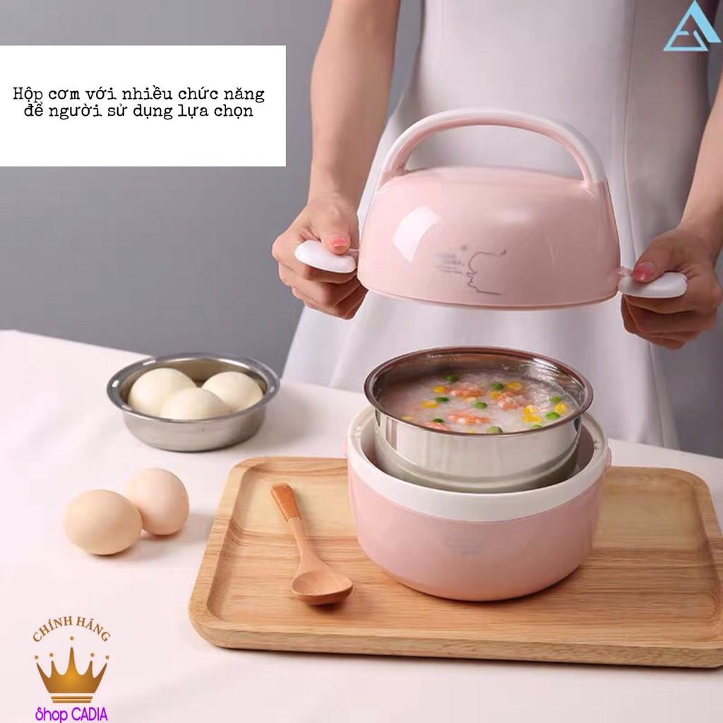 [SIÊU TIỆN DỤNG] Hộp cơm cắm điện, hâm nóng giữ nhiệt Lotor dành cho 1 người ăn xinh xắn tiện dụng