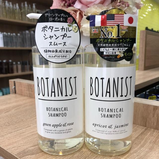 Dầu gội Botanist Botanical Shampoo 490ml