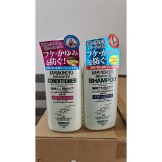 Dầu gội và dầu xả mọc tóc kaminomoto(chuẩn nội địa nhật)